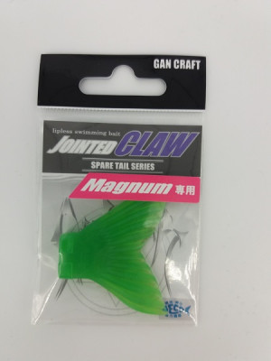 JC230 Spare Tail - Pastel Green