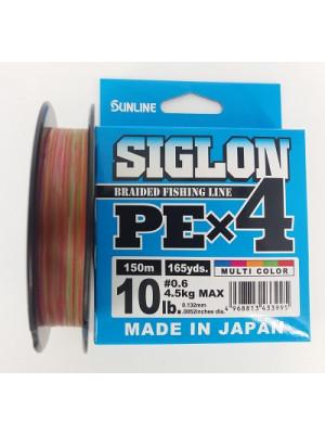 Siglon PE x4 Multi Color - 16LB
