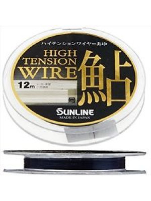 High Tension Wire - 0.1